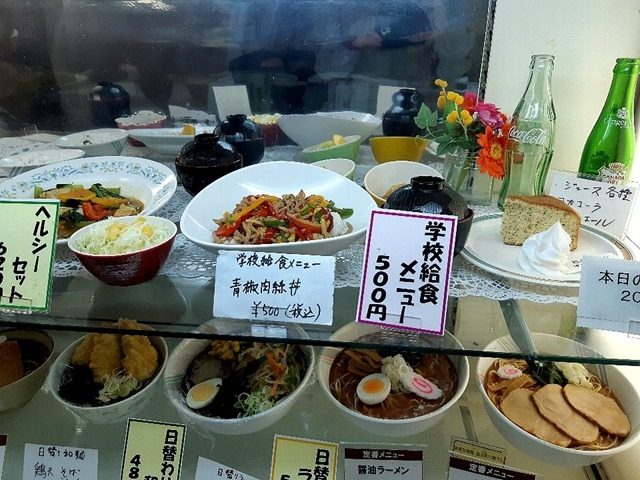 学校給食メニュー「青椒肉絲丼」