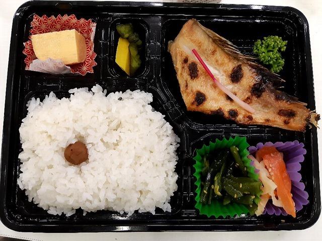 日替り弁当(赤魚)