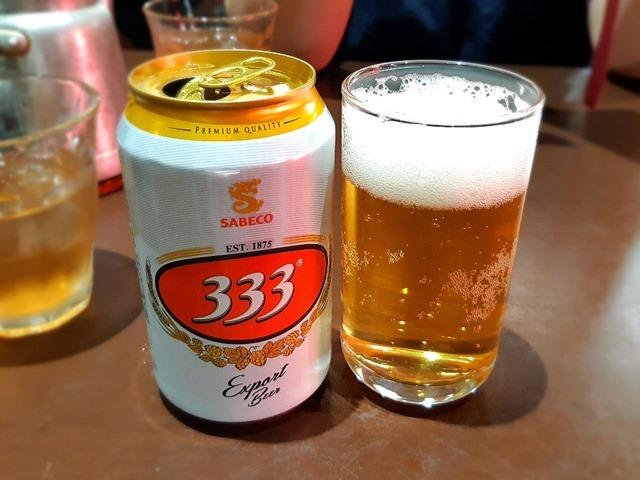333(バーバーバー)