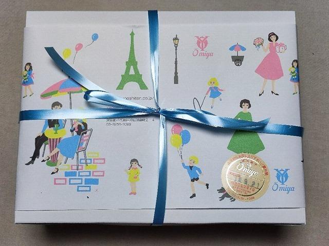 近江屋洋菓子店の包装紙