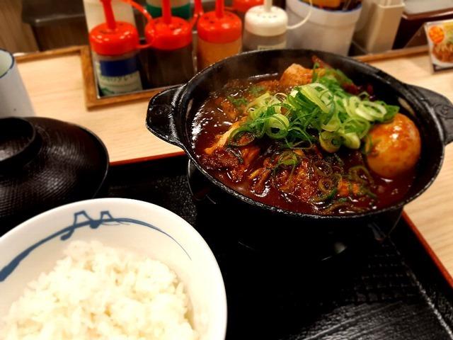 鶏と玉子の味噌煮込み鍋膳ミニ