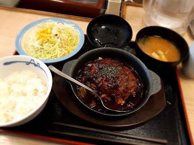 """""""超粗挽き""""ビーフハンバーグステーキ定食"""