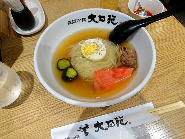 大同苑盛岡フェザン店の冷麺