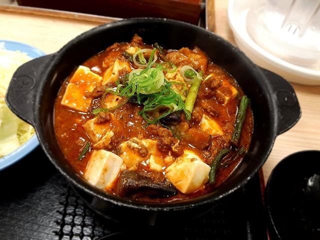 四川風麻婆鍋