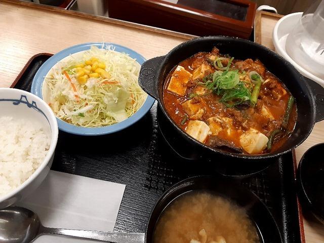 四川風麻婆鍋膳生野菜セットライスミニ