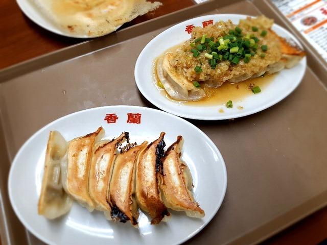 香蘭の焼餃子とねぎ塩餃子