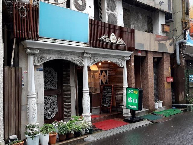 レストラン・喫茶_桃山
