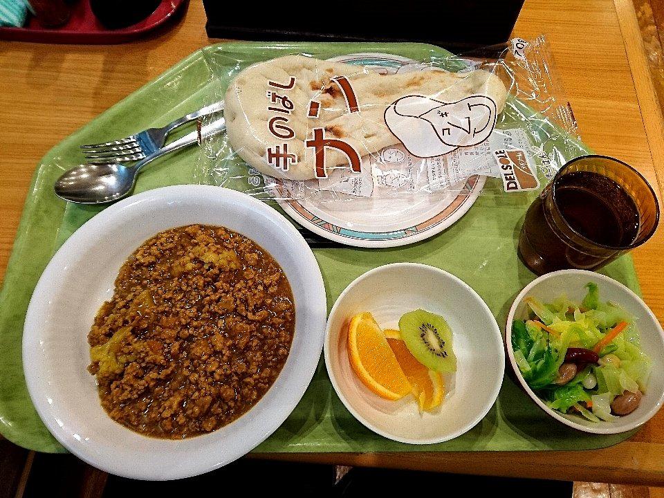 学校給食メニュー「ナン&キーマカレー」でランチ。(墨田区 ...
