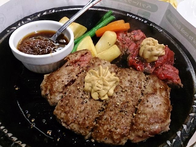 肉塊ハンバーグ&サービスステーキ