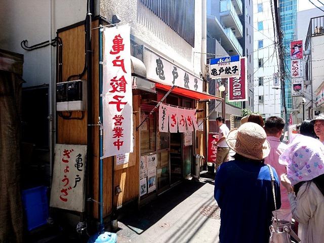 亀戸餃子本店の行列