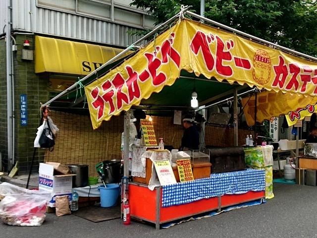 中澤製菓のベビーカステラの屋台