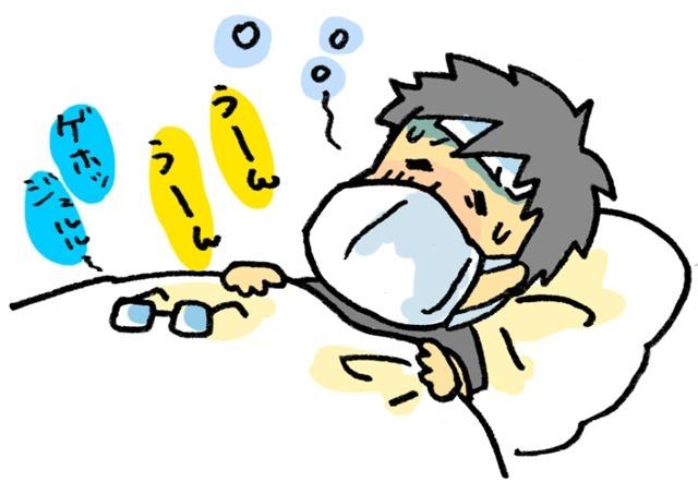 風邪をひいてしまった。