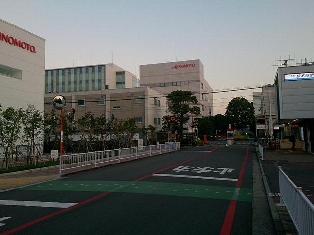 味の素と京急鈴木町駅