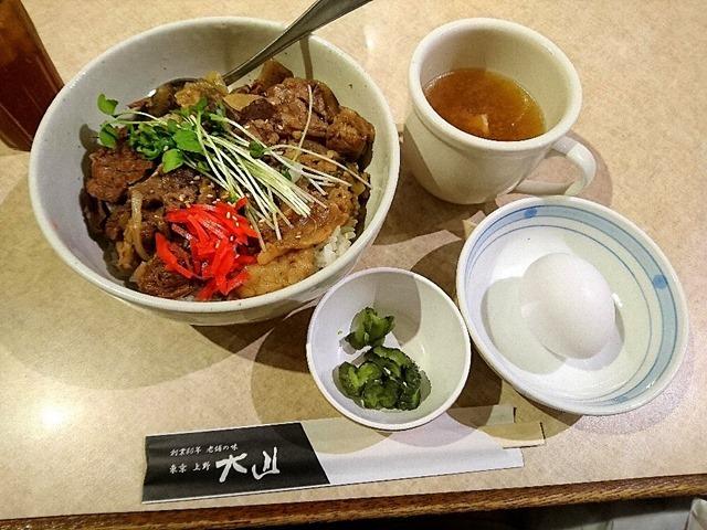 特製大山丼(和牛スジ煮込み丼)+別売り玉子