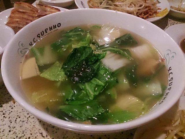 末っ子の野菜スープ