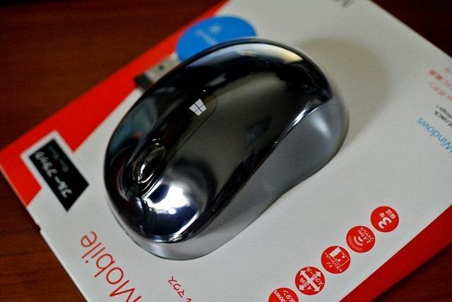 マイクロソフト_ワイヤレス_マウス_コンパクトサイズ_Sculpt_Mobile_Mouse_ブルーブラック
