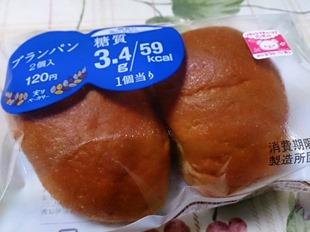 ブランパン2個で120円