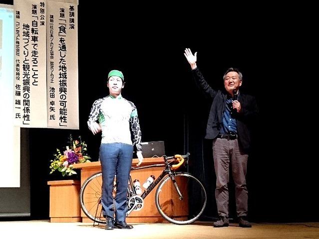 佐藤雄一氏と植村君と植村君の自転車