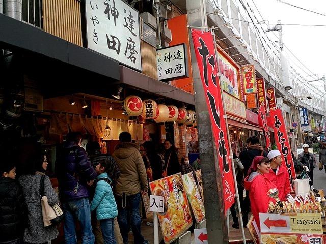 たいやき神田達磨上野店