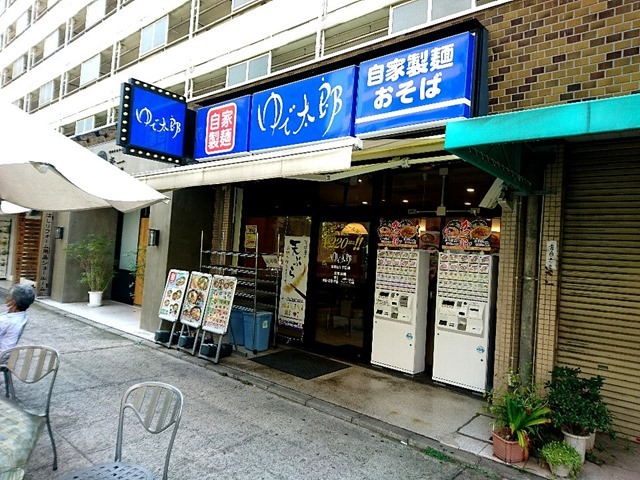 ゆで太郎南青山1丁目店
