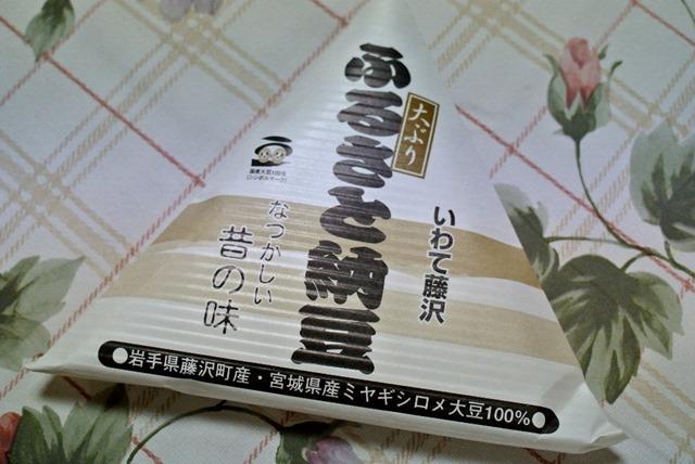 いわて藤沢_大ぶり_ふるさと納豆