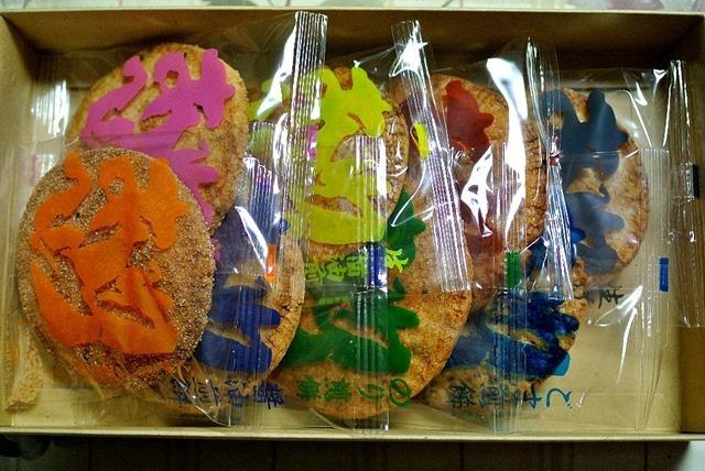 神田淡平の手焼き煎餅