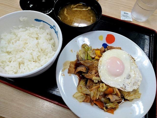 肉野菜定食
