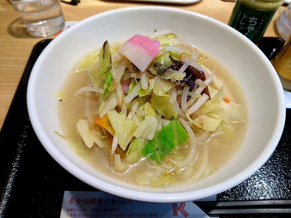 野菜 たっぷり スープ