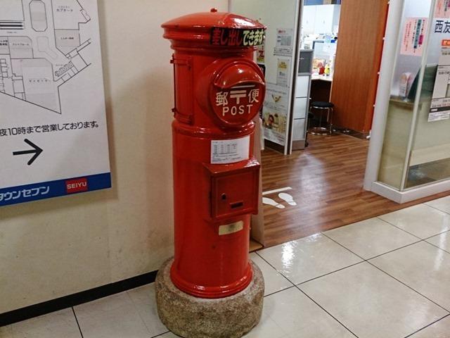 西友荻窪郵便局の丸型ポスト
