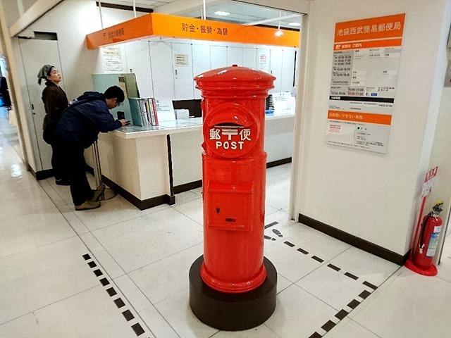 池袋西武簡易郵便局の丸型ポスト