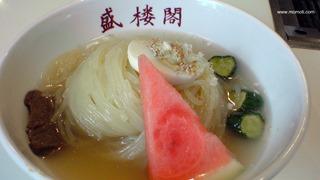 盛楼閣の冷麺大盛