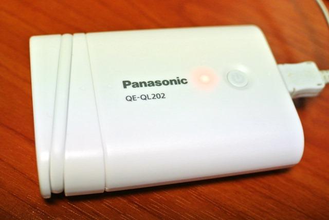 Panasonicモバイルバッテリー5800mAhUSBモバイル電源ホワイトQE-QL202-W
