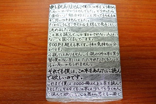 文庫本X(表)