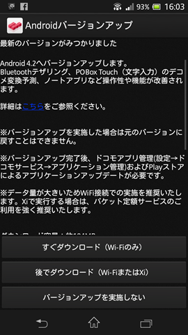 Screenshot_2013-09-03-16-03-23