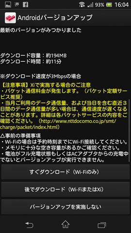 Screenshot_2013-09-03-16-04-31
