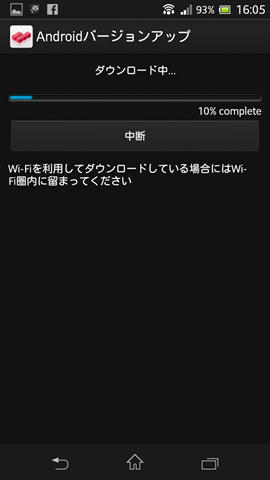 Screenshot_2013-09-03-16-05-14
