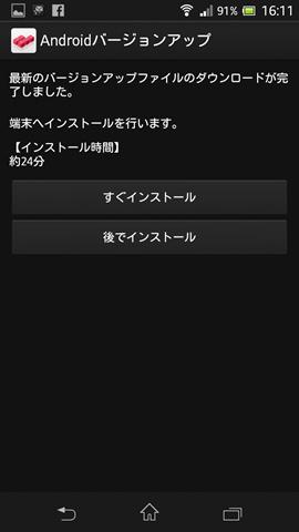 Screenshot_2013-09-03-16-11-10