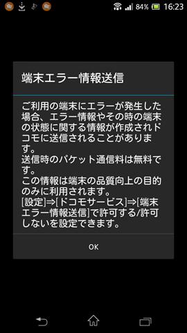 Screenshot_2013-09-03-16-23-25