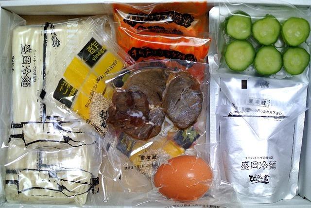 ぴょんぴょん舎の「盛岡冷麺スペシャル」