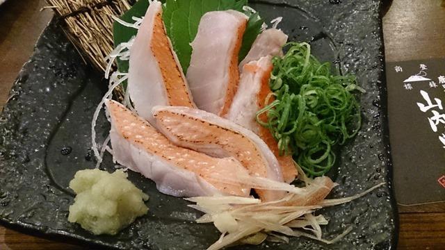 金目鯛の炙り刺し