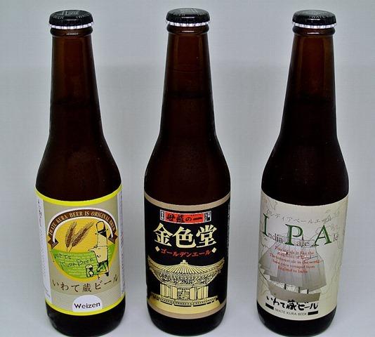 世嬉の一酒造のいわて蔵ビール