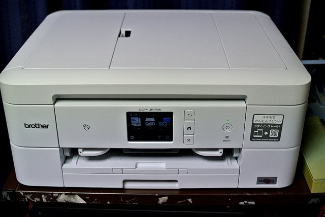 brother_A4インクジェット複合機_ DCP-J973N-W