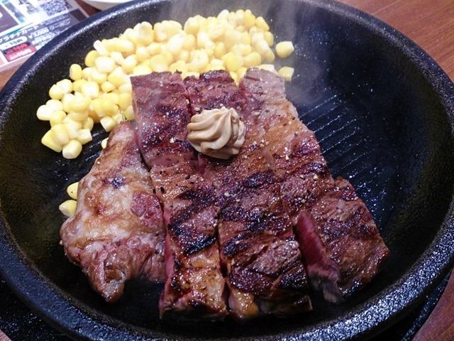 いきなり!ステーキ吉祥寺店のワイルドステーキ