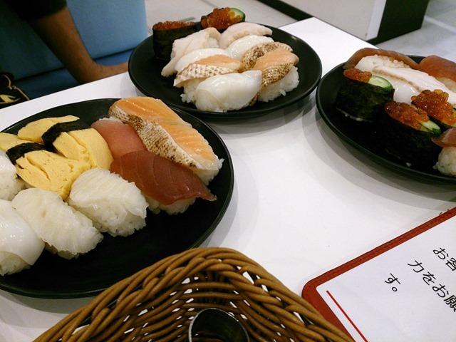 あたしは一切食べていない寿司