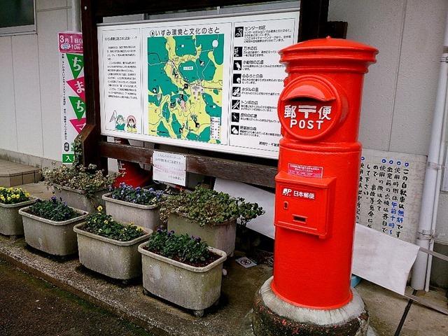 風そよぐ谷国吉駅の丸型ポスト