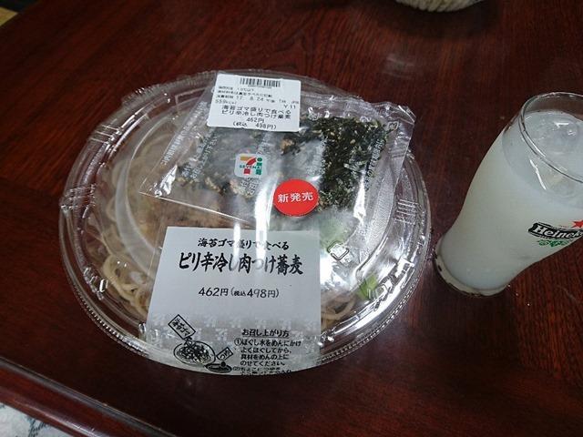 海苔ゴマ盛りで食べるピリ辛冷し肉つけ蕎麦