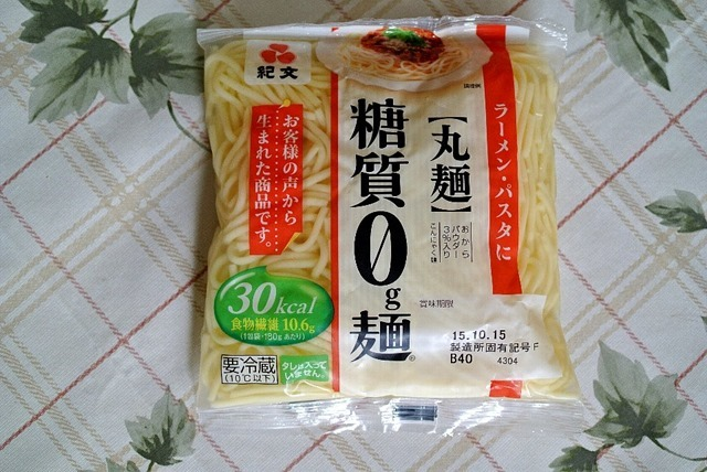 紀文糖質0麺丸麺