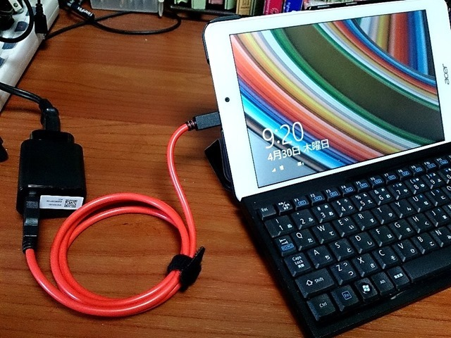 ルートアールスマートフォン・タブレットPC対応超急速充電microUSBケーブル