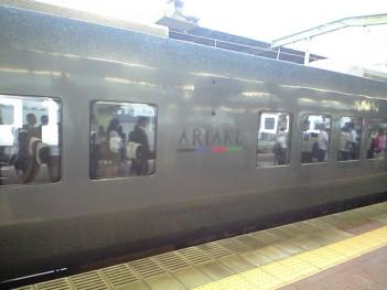 ariake.jpg