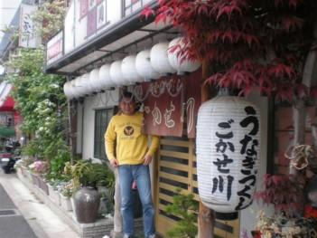 gokasegawa.jpg